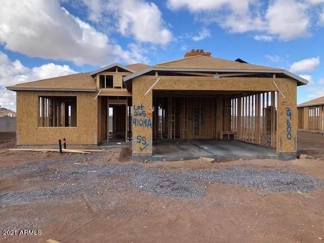 24600 N Alfalfa Drive, Florence, AZ 85132 (MLS #6206516) :: Yost Realty Group at RE/MAX Casa Grande