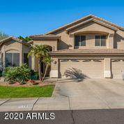 1716 E Quail Avenue, Phoenix, AZ 85024 (MLS #6165725) :: Devor Real Estate Associates