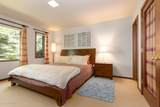 206 Meadow Road - Photo 17