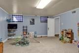 833 Pershing Street - Photo 21