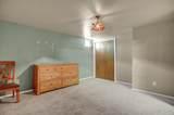 833 Pershing Street - Photo 25