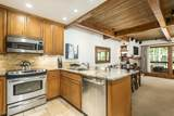 610 West End Street - Photo 4