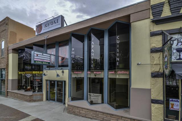 720 Grand Avenue, Glenwood Springs, CO 81601 (MLS #158267) :: McKinley Real Estate Sales, Inc.