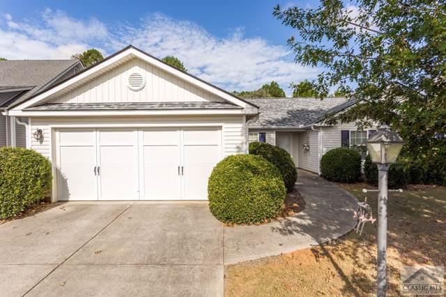 1090 Sutherland Drive, Winder, GA 30680 (MLS #971743) :: Team Cozart