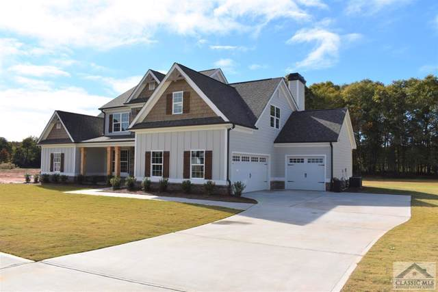 1567 Morningview Drive, Watkinsville, GA 30677 (MLS #972299) :: Athens Georgia Homes