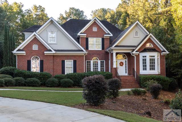 1261 Arizona Bend, Watkinsville, GA 30677 (MLS #972948) :: Athens Georgia Homes