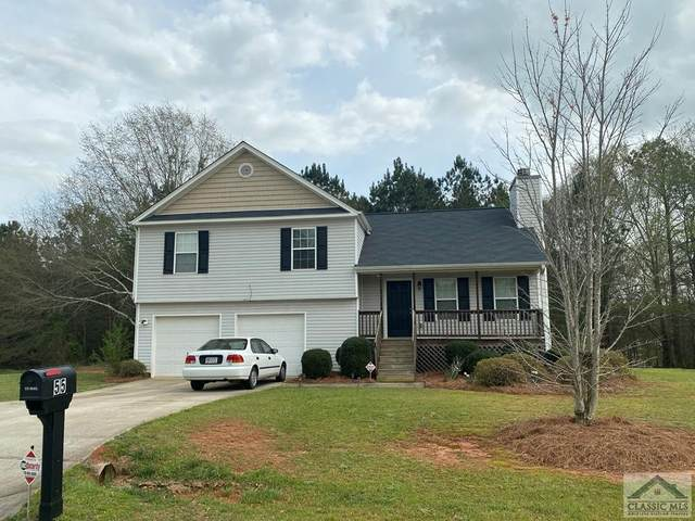 55 Brittany Pointe Drive, Colbert, GA 30677 (MLS #980876) :: Signature Real Estate of Athens