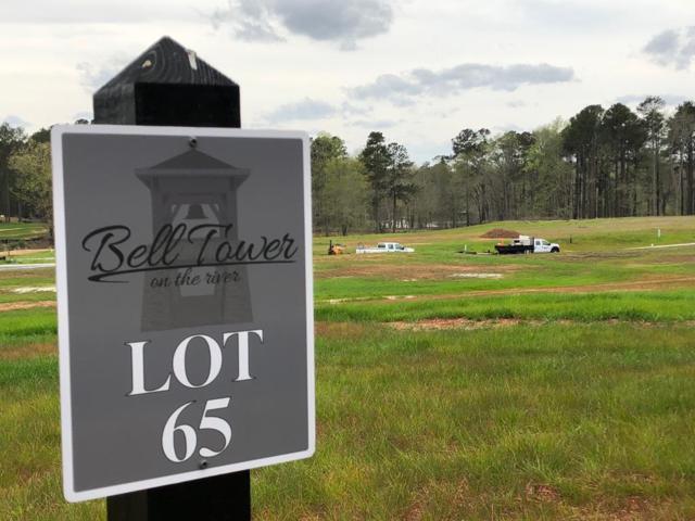Lot 65 Carillon Way, Evans, GA 30809 (MLS #426343) :: Shannon Rollings Real Estate