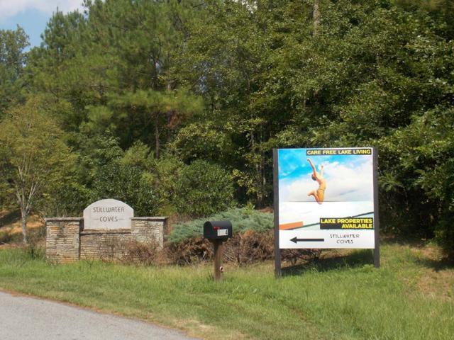 92 Rock Point Cove, Lincolnton, GA 30817 (MLS #428293) :: Shannon Rollings Real Estate