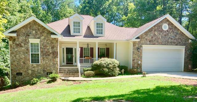 205 Twilight Lane, McCormick, SC 29835 (MLS #446387) :: Venus Morris Griffin | Meybohm Real Estate