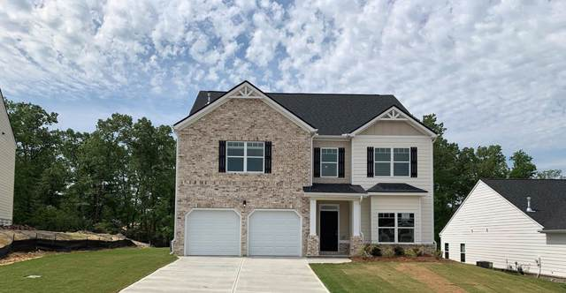 3016 NW White Gate Loop, Aiken, SC 29801 (MLS #446560) :: Shannon Rollings Real Estate