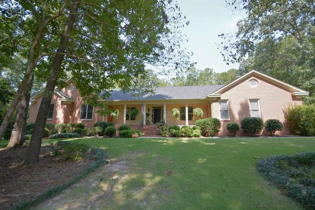 1717 Kings Court, Grovetown, GA 30813 (MLS #446716) :: REMAX Reinvented | Natalie Poteete Team