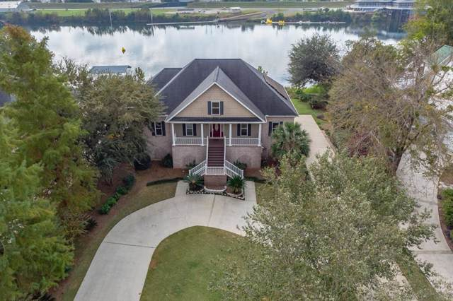 122 Altamaha Drive, North Augusta, SC 29841 (MLS #448608) :: Shannon Rollings Real Estate