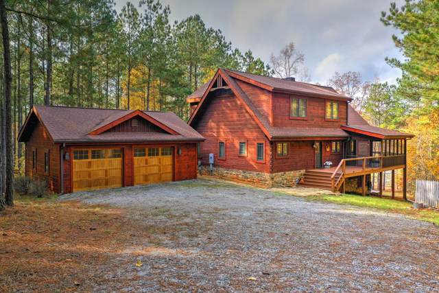 1147 Maiden Cane Way, Lincolnton, GA 30817 (MLS #449278) :: Young & Partners