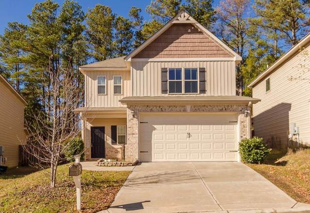 706 Muscadine Court, Martinez, GA 30907 (MLS #449396) :: RE/MAX River Realty