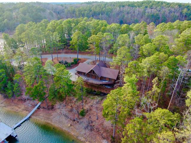 275 Longstreet Drive, Modoc, SC 29838 (MLS #449967) :: Better Homes and Gardens Real Estate Executive Partners