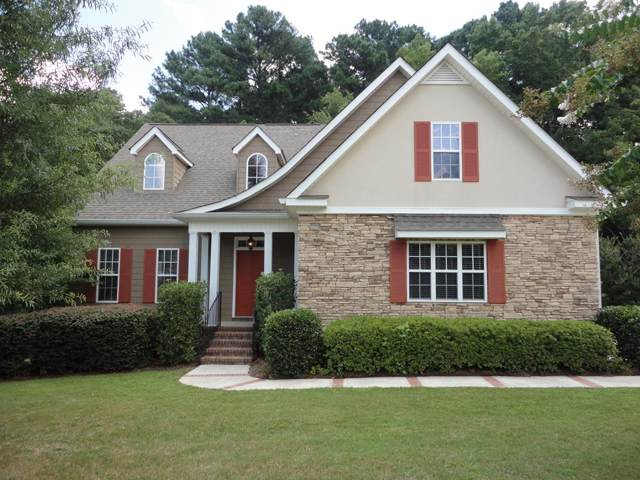110 Hunting Tower Drive, Grovetown, GA 30813 (MLS #450422) :: RE/MAX River Realty