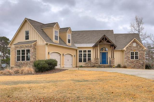 1065 Outrigger Drive, Lincolnton, GA 30817 (MLS #451595) :: Shannon Rollings Real Estate