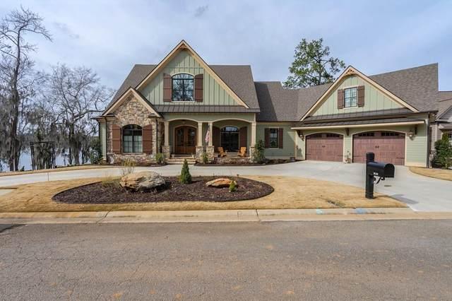 5132 Grande Park, Evans, GA 30809 (MLS #451889) :: Southeastern Residential
