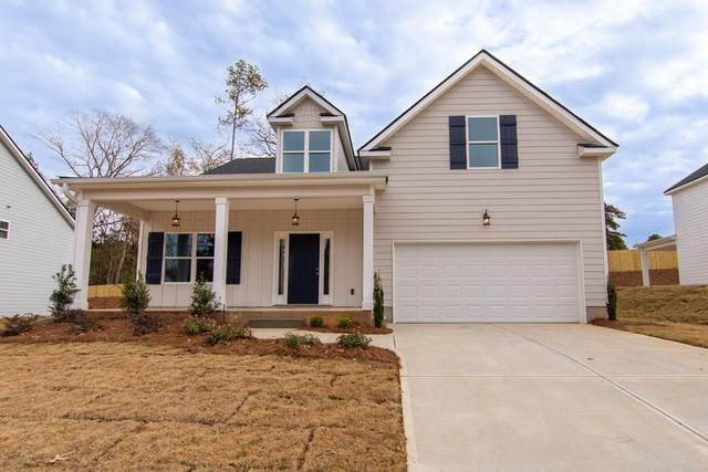 270 Anneswood Drive, Martinez, GA 30907 (MLS #452405) :: RE/MAX River Realty