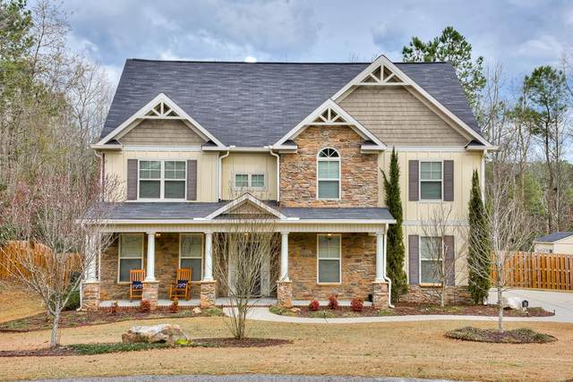5161 Glastonbury Court, Beech Island, SC 29842 (MLS #453026) :: Better Homes and Gardens Real Estate Executive Partners