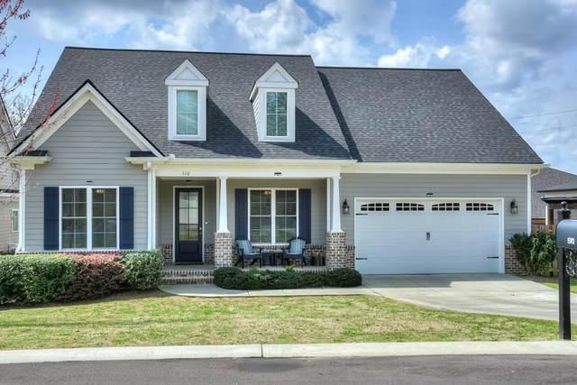 510 Sikes Avenue, North Augusta, SC 29841 (MLS #453564) :: REMAX Reinvented | Natalie Poteete Team