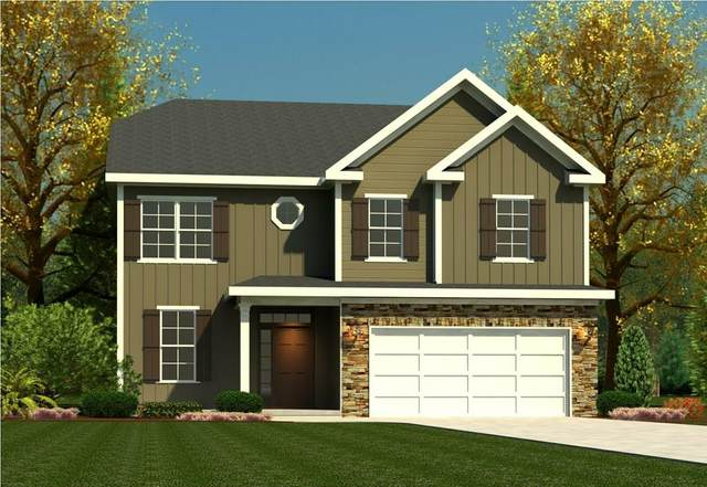 2216 Kendall Park Drive, Evans, GA 30809 (MLS #455227) :: Better Homes and Gardens Real Estate Executive Partners