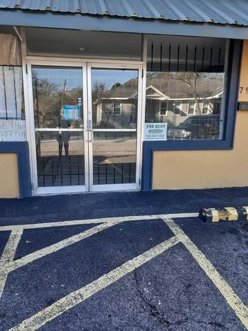795B Eve Street, Augusta, GA 30904 (MLS #456559) :: Shannon Rollings Real Estate