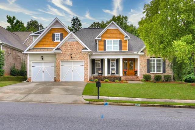 437 Congressional Court, Augusta, GA 30907 (MLS #457004) :: Shannon Rollings Real Estate