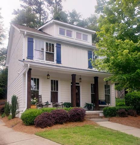 200 NW Wilde Trail, Athens, GA 30606 (MLS #458385) :: Shannon Rollings Real Estate