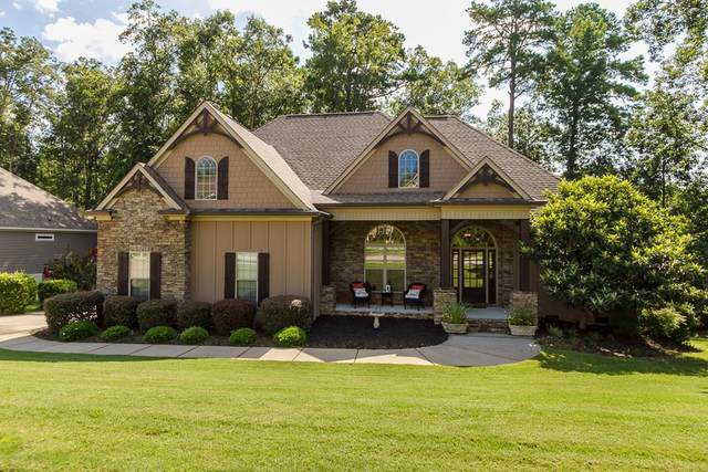 586 Tudor Branch Drive, Grovetown, GA 30813 (MLS #458785) :: Shannon Rollings Real Estate