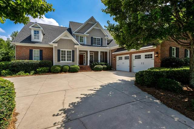743 Bishops Circle, Evans, GA 30809 (MLS #459038) :: Better Homes and Gardens Real Estate Executive Partners