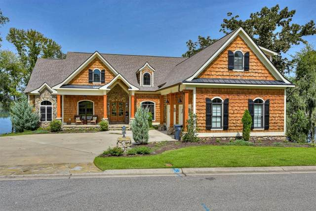 5124 Grande Park, Evans, GA 30809 (MLS #459913) :: The Starnes Group LLC