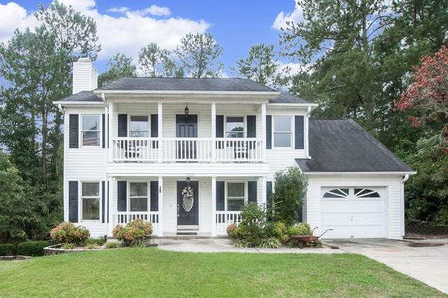 2085 Alpine Drive, Aiken, SC 29803 (MLS #460608) :: Better Homes and Gardens Real Estate Executive Partners