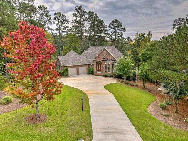 220 Amelia  Drive, McCormick, GA 29835 (MLS #461647) :: Better Homes and Gardens Real Estate Executive Partners