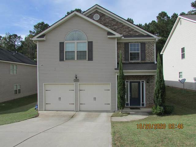 488 Lory Lane, Grovetown, GA 30813 (MLS #461868) :: Better Homes and Gardens Real Estate Executive Partners
