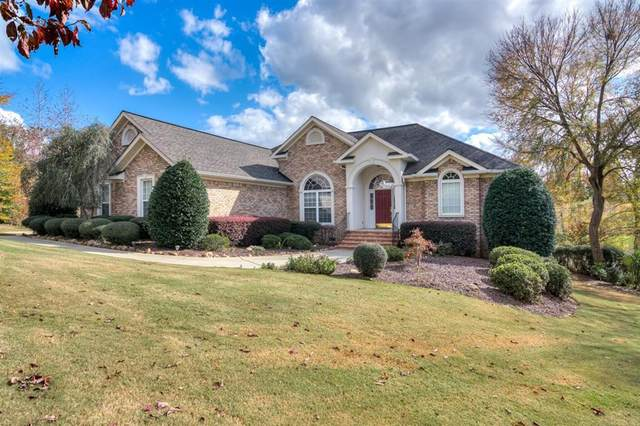 110 Whitney Court, North Augusta, SC 29860 (MLS #462669) :: REMAX Reinvented | Natalie Poteete Team