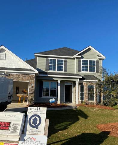 2314 Bundoran Drive, Grovetown, GA 30813 (MLS #464681) :: Better Homes and Gardens Real Estate Executive Partners