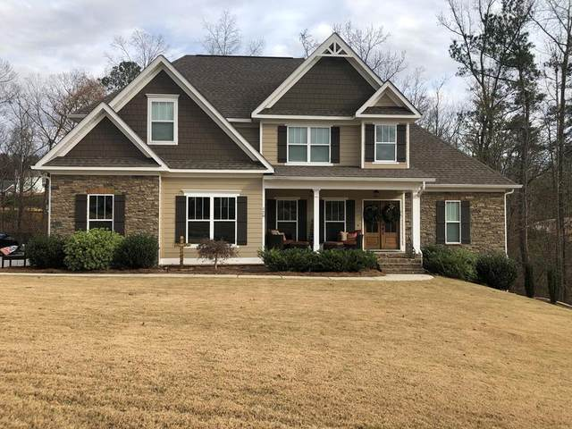 120 Seton Circle, North Augusta, SC 29841 (MLS #464841) :: Better Homes and Gardens Real Estate Executive Partners