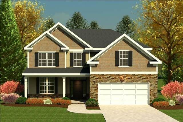 510 Hampton Drive, North Augusta, SC 29824 (MLS #465118) :: Young & Partners