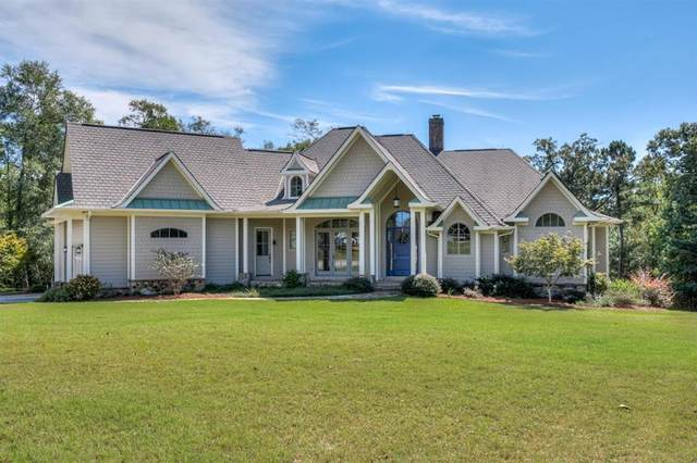64 Flag Wire Road, Aiken, SC 29805 (MLS #465770) :: McArthur & Barnes Partners | Meybohm Real Estate