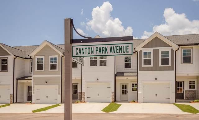 125 Canton Park Avenue, Evans, GA 30809 (MLS #466079) :: Shaw & Scelsi Partners