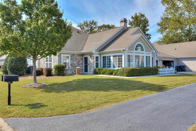 1225 Brookstone Way, Augusta, GA 30909 (MLS #466641) :: Shaw & Scelsi Partners