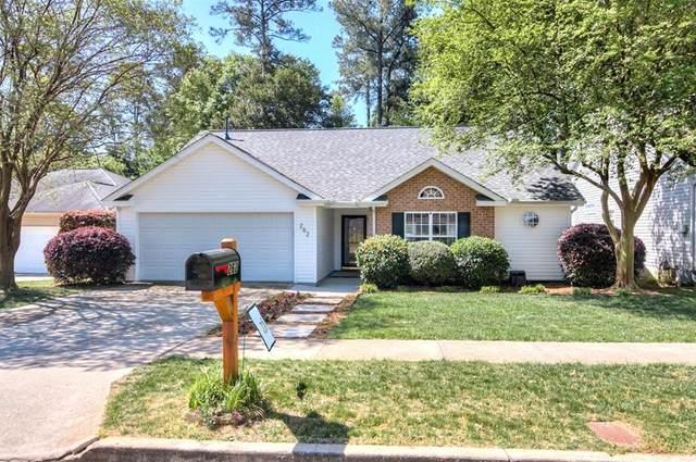 262 Spring Oak Lane, North Augusta, SC 29841 (MLS #468460) :: For Sale By Joe | Meybohm Real Estate