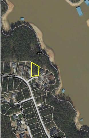 L11B3 Patriots Point, McCormick, SC 29835 (MLS #468631) :: Rose Evans Real Estate