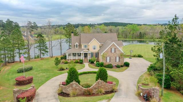 5300 Aspen Laurel Drive, Evans, GA 30809 (MLS #468828) :: Better Homes and Gardens Real Estate Executive Partners