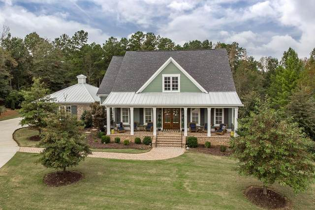 1543 River Island Parkway, Evans, GA 30809 (MLS #468939) :: Young & Partners