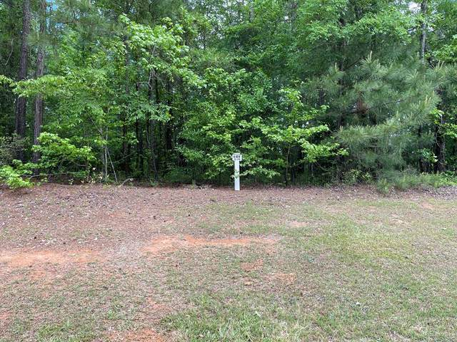 Lot N-19 Captain Johnsons Drive, North Augusta, SC 29860 (MLS #469255) :: McArthur & Barnes Partners | Meybohm Real Estate