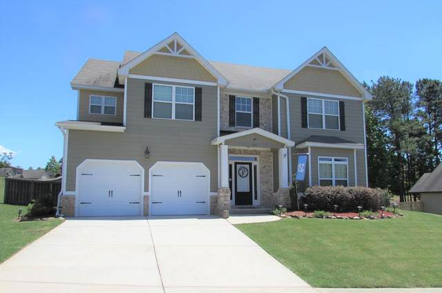 201 Gustav Court, North Augusta, SC 29860 (MLS #469600) :: Shannon Rollings Real Estate
