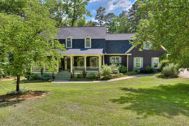 4245 Anderson Circle, Evans, GA 30809 (MLS #470349) :: Better Homes and Gardens Real Estate Executive Partners
